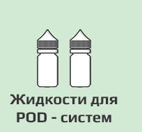 Интернет-магазин электронных сигарет во Владивостоке